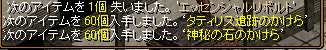 Redstone_10050801