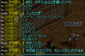 Redstone_10051002