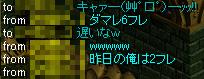 Redstone_10051004