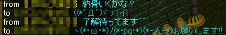 Redstone_10051103