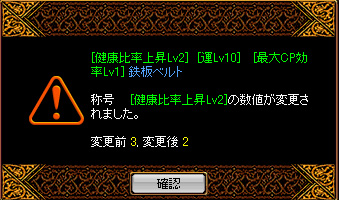 Redstone_10051202