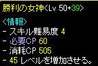 Redstone_10051403