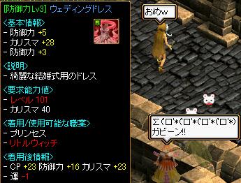 Redstone_10053019