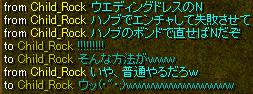 Redstone_10053003