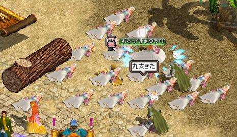 Redstone_10053035