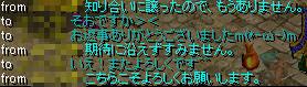 Redstone_10060504