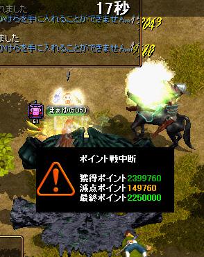 Redstone_10060607