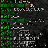 Redstone_10060921