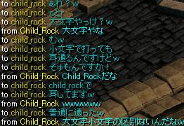 Redstone_10061501
