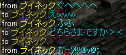 Redstone_10061502