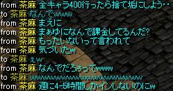Redstone_10061602