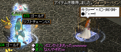 Redstone_10061903