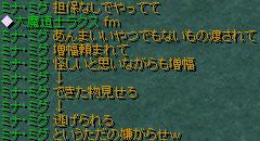 Redstone_10070504