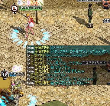 Redstone_10070506