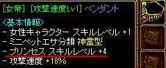 Redstone_10070707
