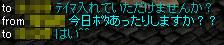 Redstone_10070800
