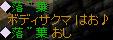 Redstone_10070903