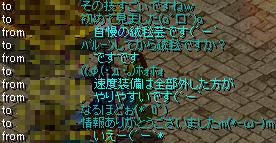 Redstone_10071509