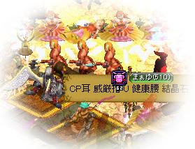 Redstone_100715132