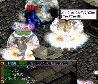 Redstone_10071702