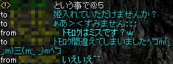 Redstone_10072201