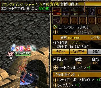Redstone_10072600