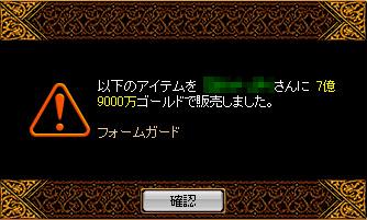 Redstone_100803002
