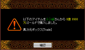 Redstone_10080303