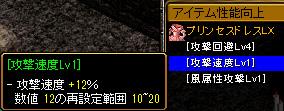 Redstone_10080403