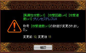 Redstone_10080404