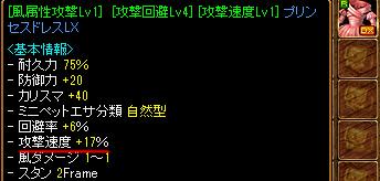 Redstone_10080500
