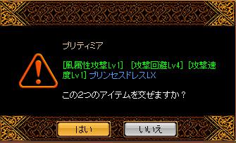 Redstone_10080510