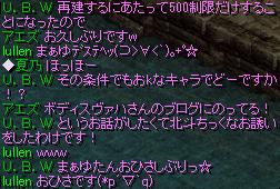 Redstone_10080711