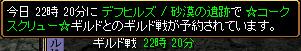 Redstone_10080803