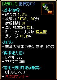 Redstone_10081316