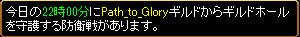Redstone_10081405