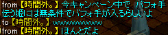 Redstone_10091100