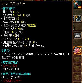 Redstone_10091128