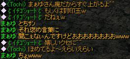 Redstone_10091804