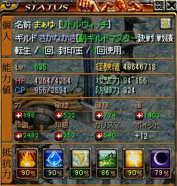 Redstone_10092145