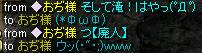Redstone_10092200