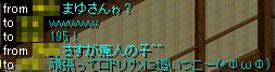 Redstone_10092604