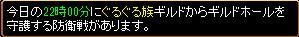 Redstone_10100201
