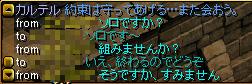 Redstone_10100302