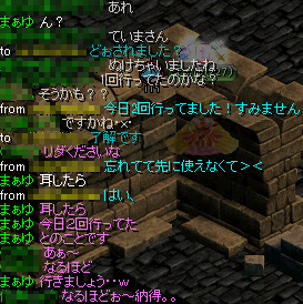 Redstone_10100312