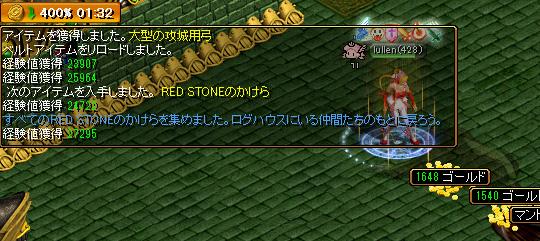 Redstone_10101102