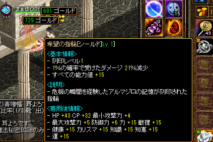 Redstone_10101600