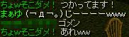 Redstone_10110402
