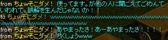 Redstone_10110403