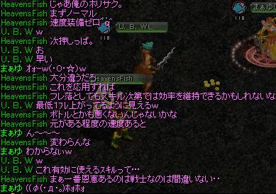 Redstone_10110412